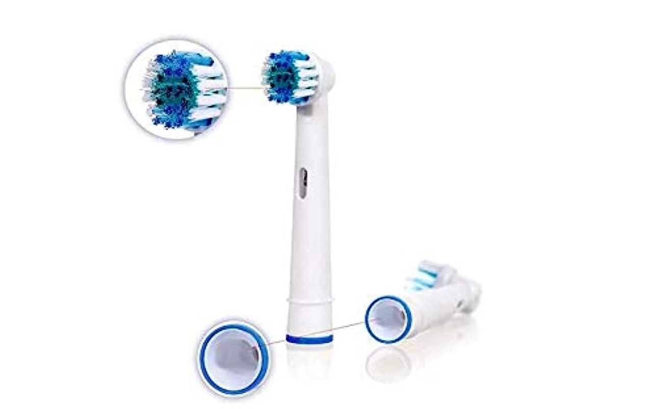 反抗なくなる上へ歯ブラシヘッド交換用ブラシヘッド、パーソナルケア用オーラルBブルー歯ブラシと互換性あり、3個