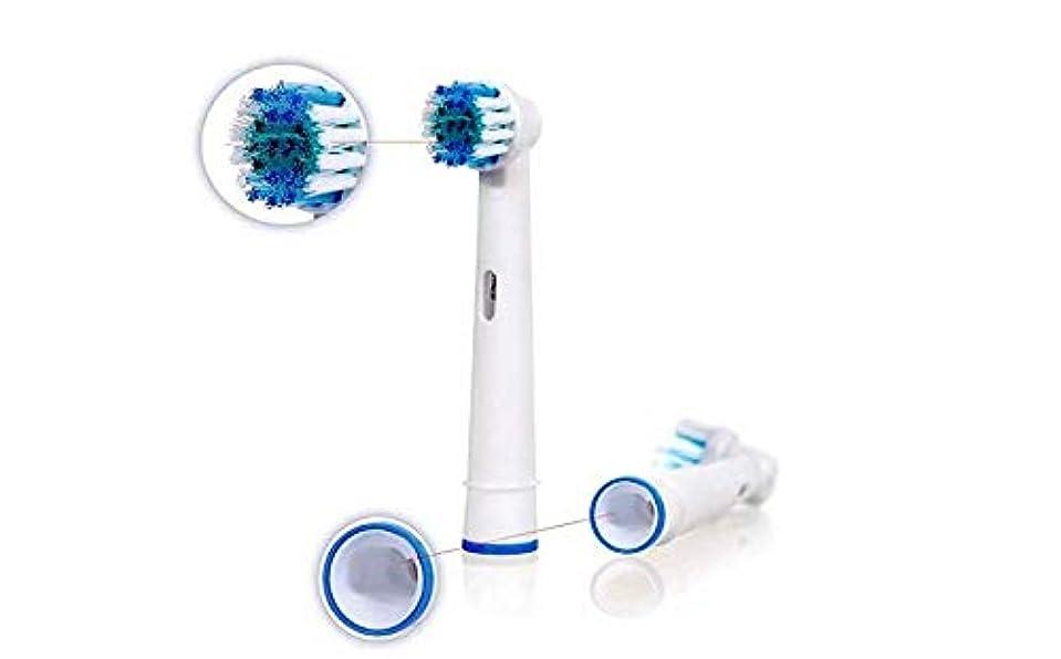 議論する熱意こんにちは歯ブラシヘッド交換用ブラシヘッド、パーソナルケア用オーラルBブルー歯ブラシと互換性あり、3個