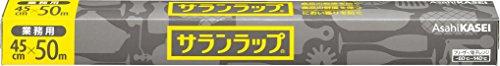 【業務用】サランラップ BOXタイプ 45cm×50m