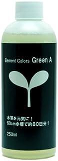 水草用液体肥料 エレメントカラー グリーンA 250ml