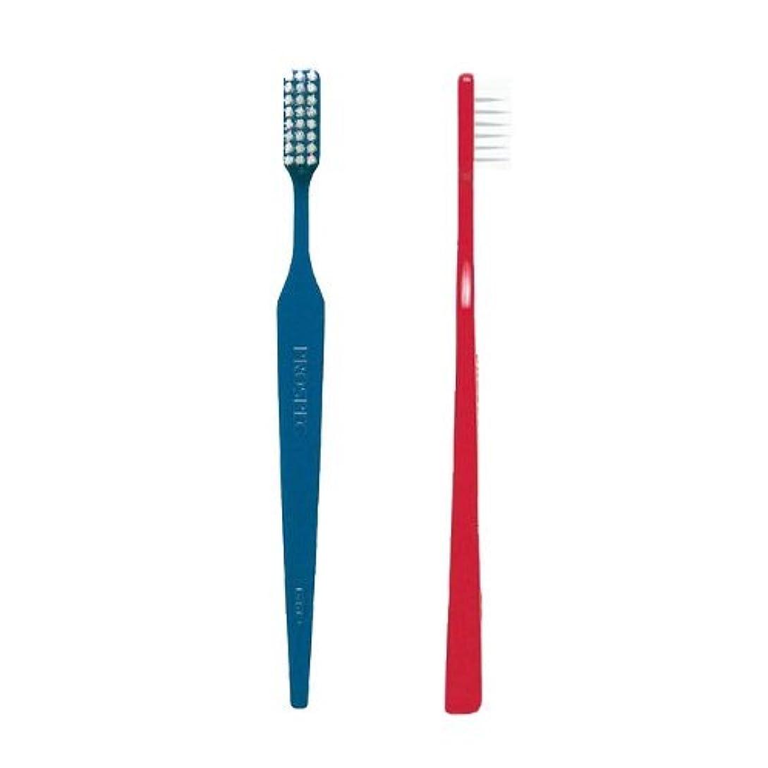 モーション所得絶滅させるジーシー(GC)プロスペック歯ブラシ アダルト 1本 (M(ふつう), おまかせ)