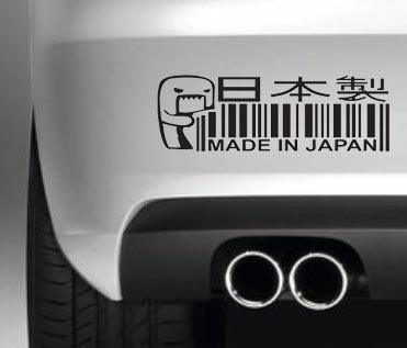South Coast Stickers Made In Japan Barcode STICKER FUNNY BUMPER STICKER CAR VAN 4X4 WINDOW PAINTWORK DECAL EURO LAPTOP DRIVE