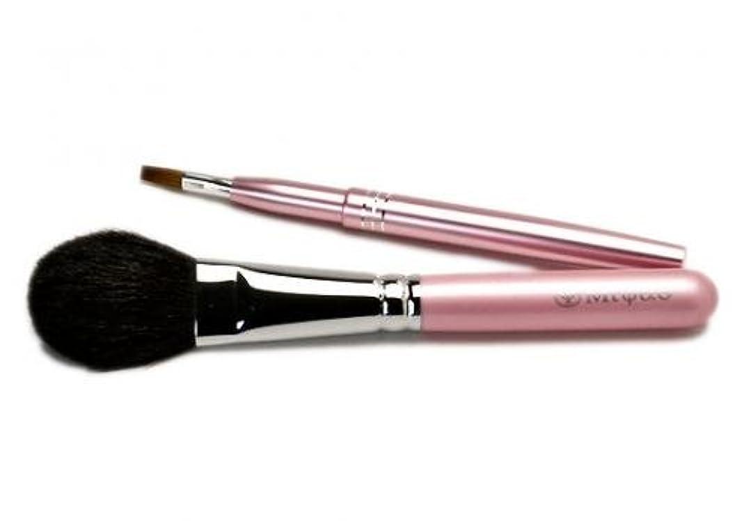 言うまでもなくブームによると熊野化粧筆 ピンクパール?チークブラシ&携帯用リップブラシ?2本セット[ミドル軸タイプ]プレゼント包装