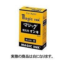 寺西化学 マジック補充用インキ 60cc 白 MHJ60-T30 00039332 【まとめ買い5個セット】