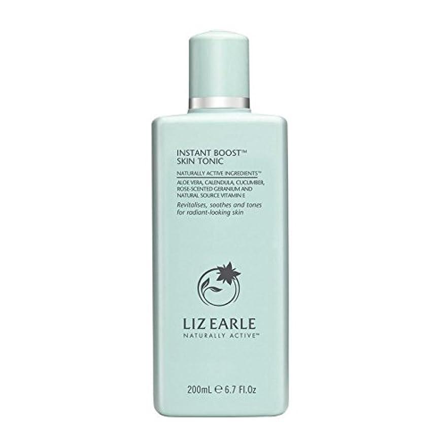 にやにやぬるい提唱するリズアールインスタントブーストスキントニックボトル200ミリリットル x4 - Liz Earle Instant Boost Skin Tonic Bottle 200ml (Pack of 4) [並行輸入品]