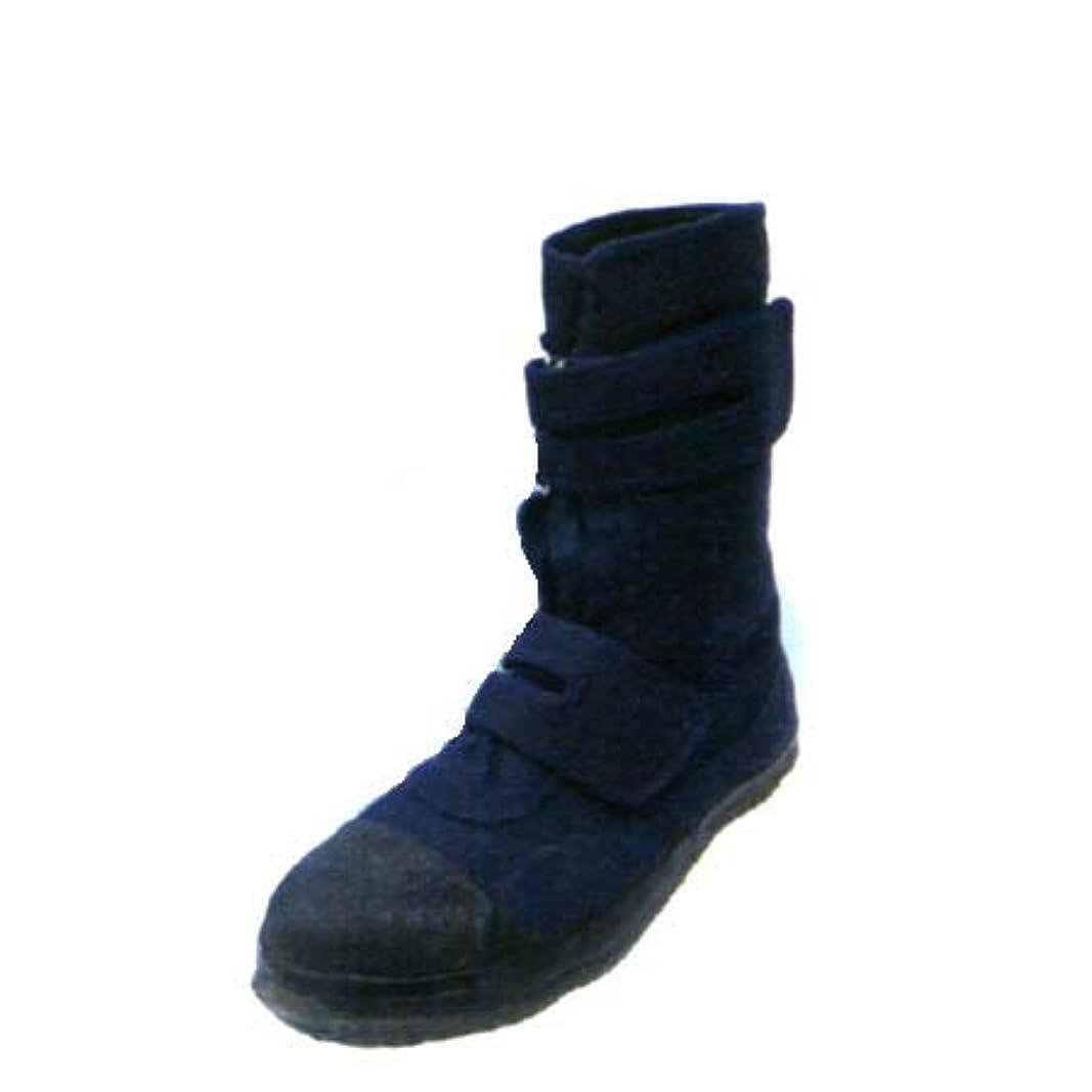 可動式信頼できる途方もない安全靴 いえてん 足袋 ハイガード マジックテープ 鋼製先芯入 紺 N8800
