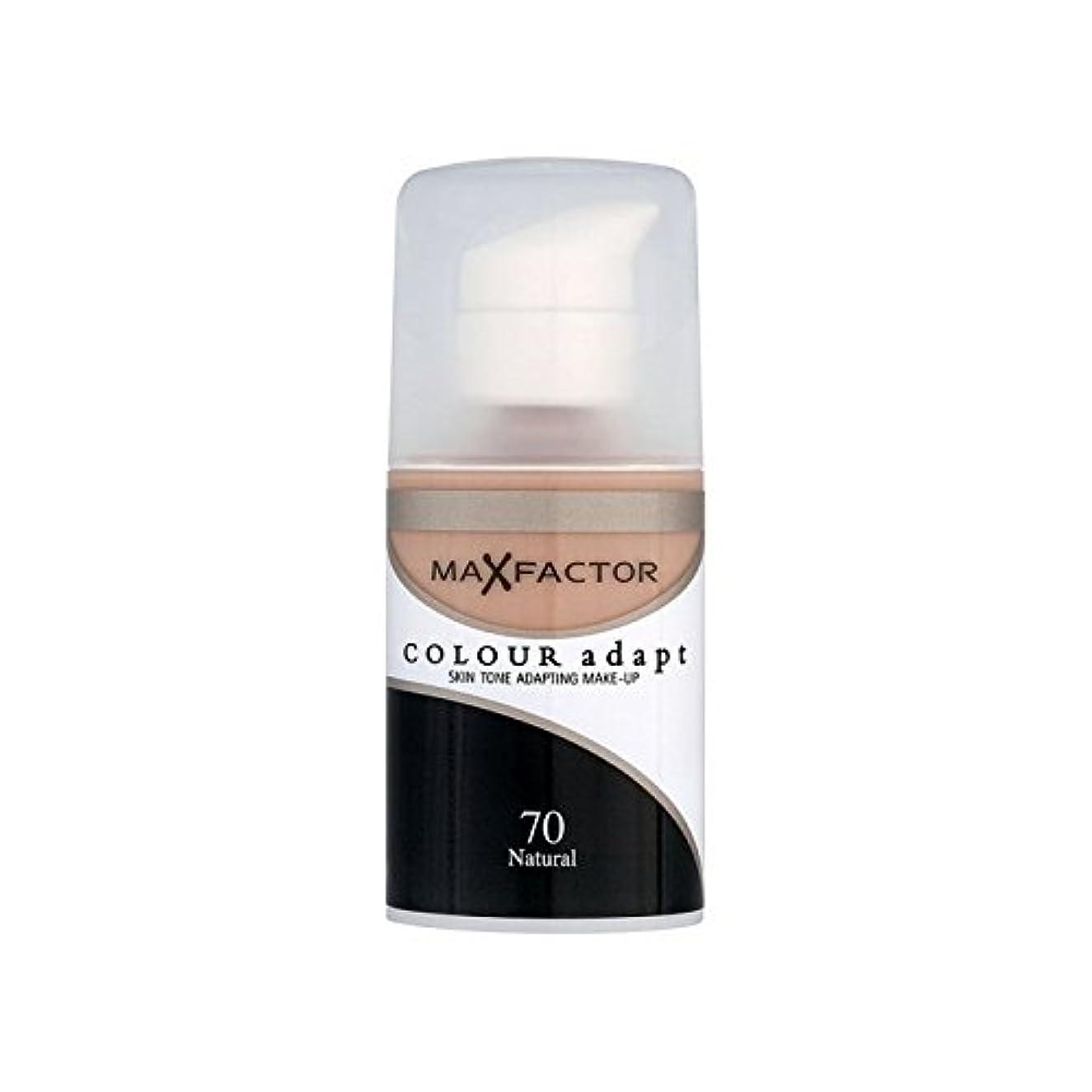 気づかないスパイ黒マックスファクターの色は、基礎自然70を適応させます x4 - Max Factor Colour Adapt Foundation Natural 70 (Pack of 4) [並行輸入品]