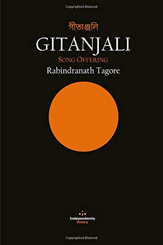 Gitanjali: Song Offering