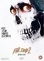 Evil Dead 2 - Dead by Dawn