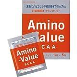 *受発注* 大塚製薬 アミノバリュー パウダー8000 1L用 48g 1セット(100袋)