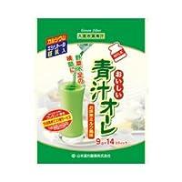 【山本漢方製薬】青汁オーレ 9g×14包 ×10個セット
