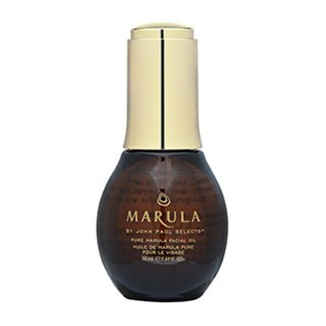自己尊重住所ミネラルマルーラ(Marula) マルーラオイル 50ml ビッグサイズ[並行輸入品]