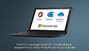 【NEW】Fire HD 10 Plus エッセンシャルセット (キーボード付きカバー + Microsoft 365 Personal 1年版) スレート 32GB