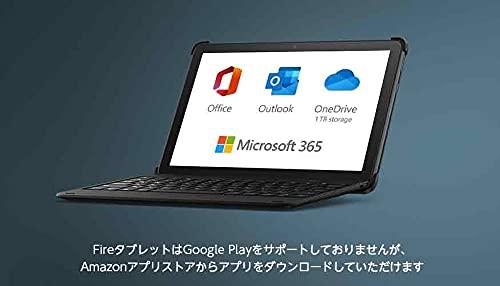 【NEW】Fire HD 10 Plus エッセンシャルセット (キーボード付きカバー + Microsoft 365 Personal 1年版) ス...