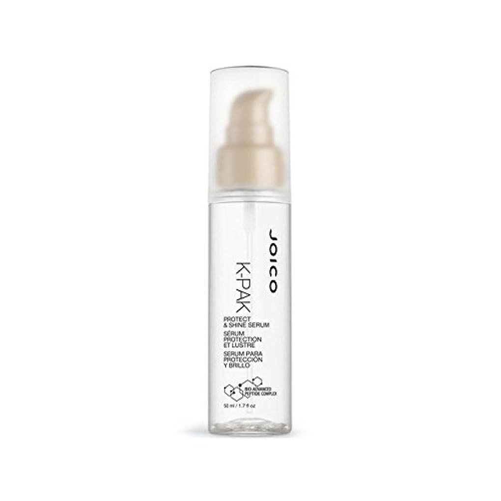 確執頑丈ショッキングJoico K-Pak Protect & Shine Serum 50ml - ジョイコ血清50ミリリットルを保護&輝き- [並行輸入品]