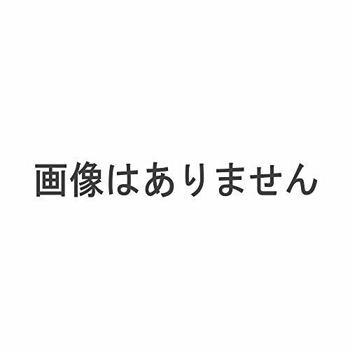 パピラス 便箋 こんぺいとう 3800 00255023 【まとめ買い10冊セット】
