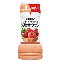 キューピー ジャネフ ノンオイルドレッシング減塩サウザン 200mlPET×12本入×(2ケース)
