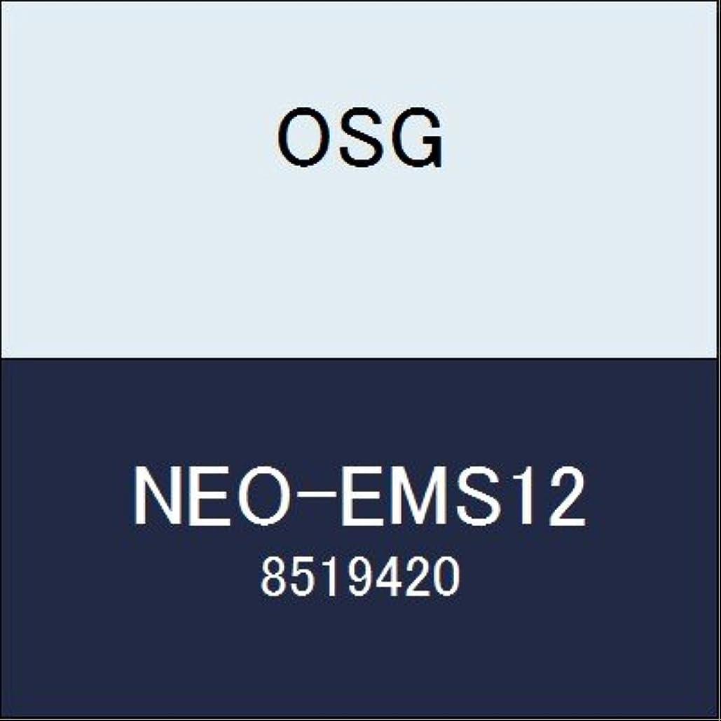 虐殺レギュラーアクセサリーOSG エンドミル NEO-EMS12 商品番号 8519420