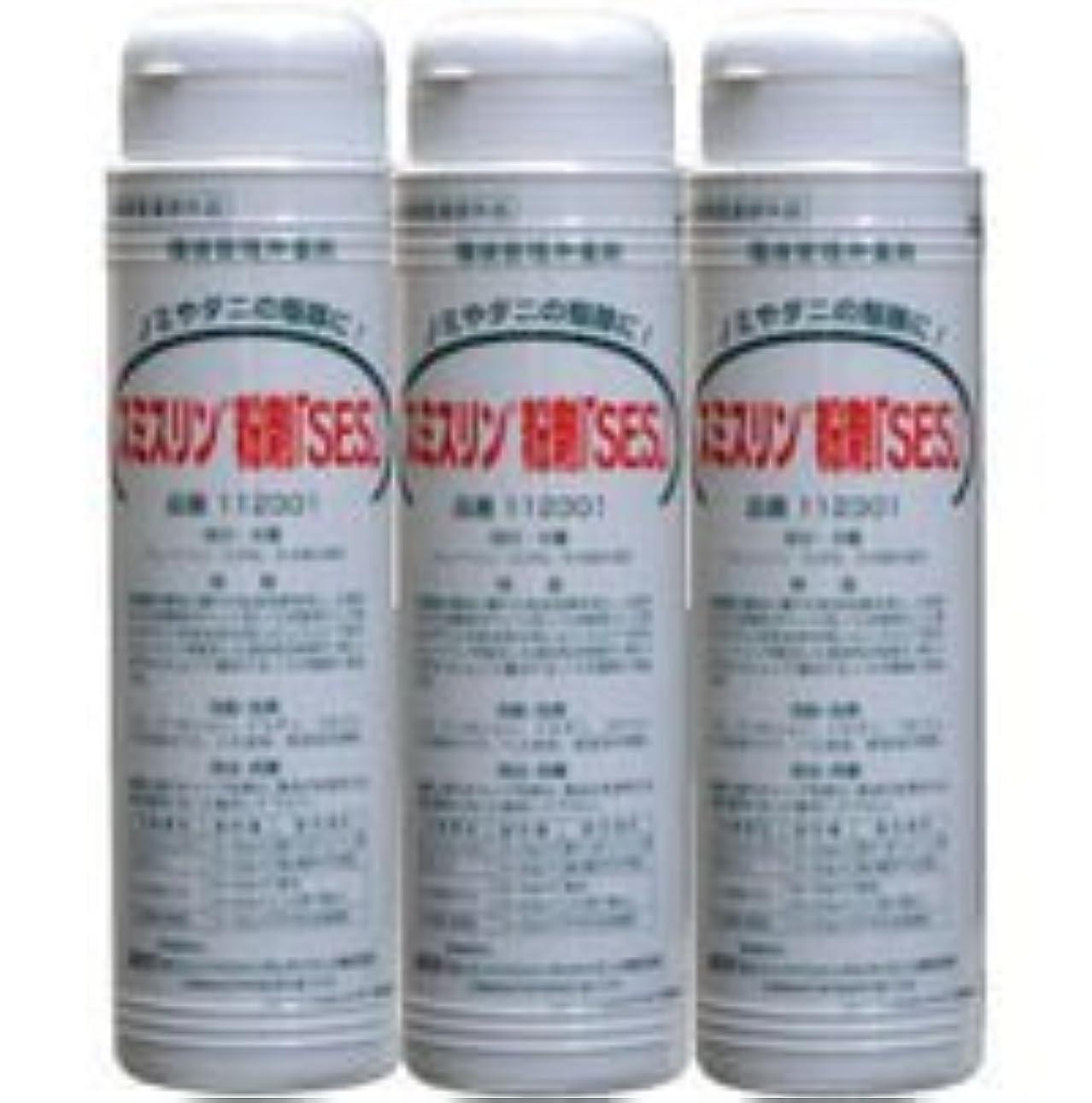 好み担当者マーティンルーサーキングジュニアスミスリン粉剤 SES 350g×3本セット ダニ?ノミ駆除用粉末殺虫剤