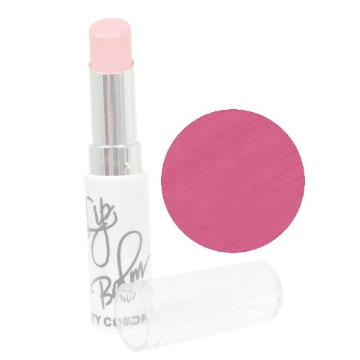 名誉モニターバケット(6 Pack) CITY COLOR Lip Balm - Ultra Pink (並行輸入品)