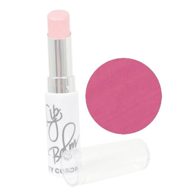 彫刻家良さ単に(6 Pack) CITY COLOR Lip Balm - Ultra Pink (並行輸入品)
