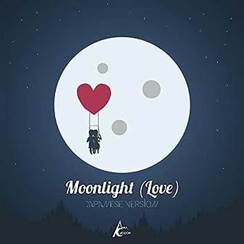 Moonlight (Love) (Japanese Version)