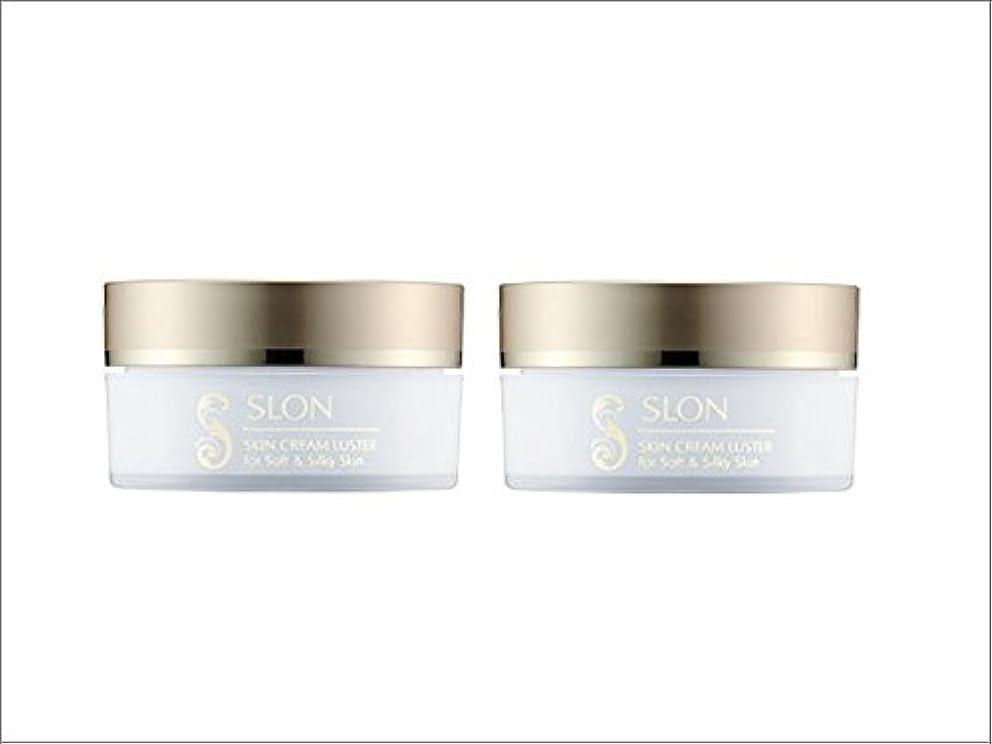 ストレスオリエンタルアサーパミロール スロン スキンクリームラスター30g 2個セット