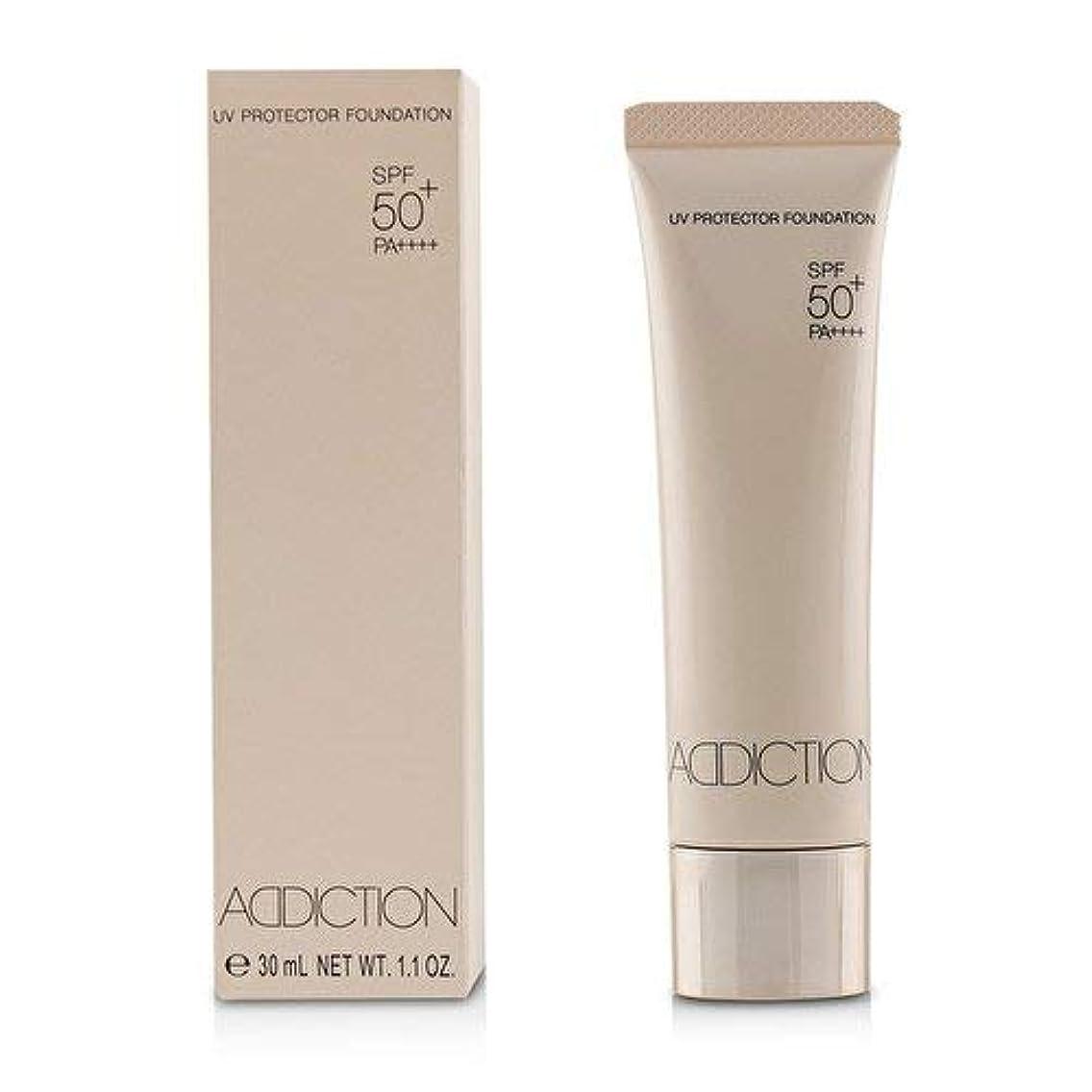過激派否定する不機嫌そうなアディクション UVプロテクターファンデーション # 005 (Nude Ivory)