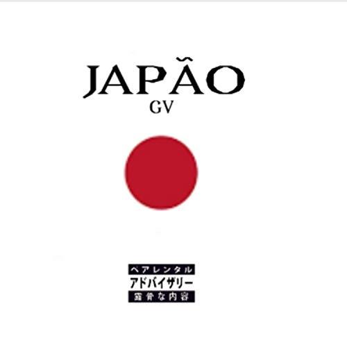 Japão [Explicit]