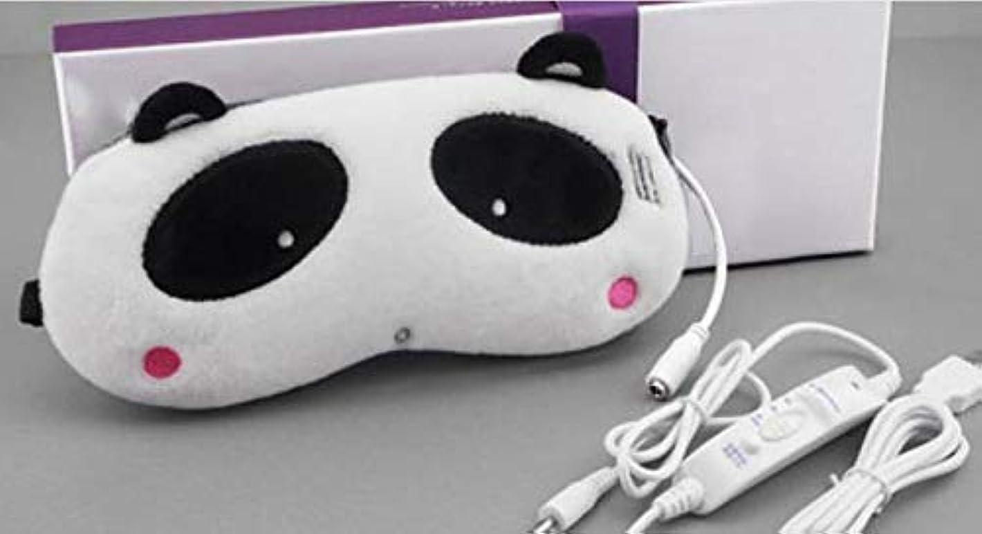 反発設計図持ってるNOTE 漫画の目の疲れを軽減するためのかわいい熱性アイマスク睡眠蒸気加熱USB