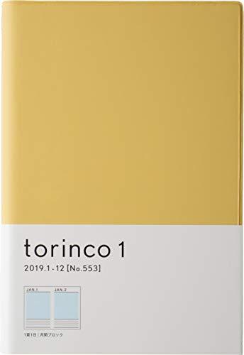 高橋書店『torinco12020』