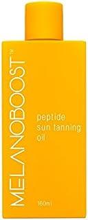 Tanning Oil For Sunbeds