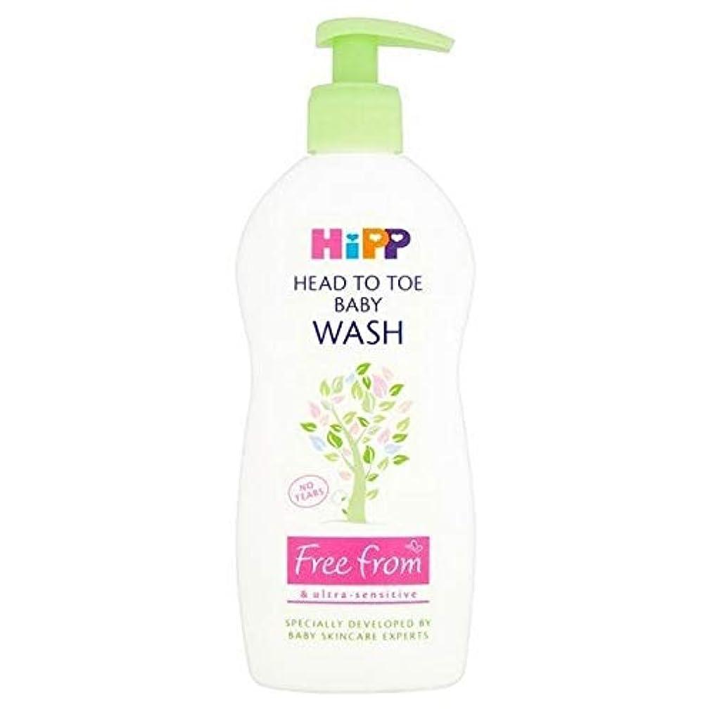 ミシン所得特権的[Hipp ] 頭からつま先洗浄400ミリリットルにヒップ無料 - HiPP Free From Head to Toe Wash 400ml [並行輸入品]