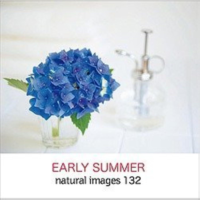前提泣き叫ぶ物理naturalimages Vol.132 EARLY SUMMER