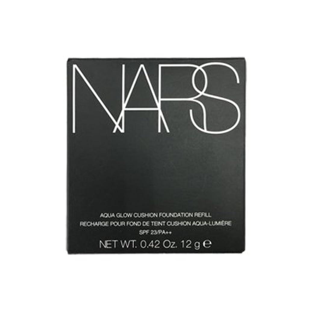 貪欲敵対的納屋NARS アクアティックグロー クッションコンパクト (レフィル) SPF23/PA++ #6800 [並行輸入品]