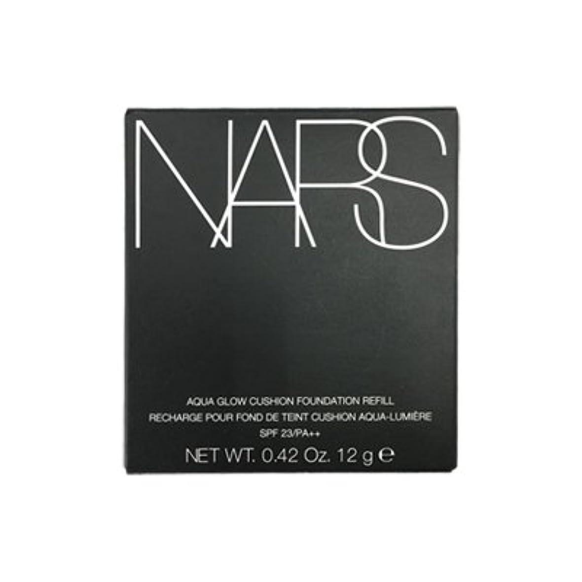 ロゴ水を飲む消費するNARS アクアティックグロー クッションコンパクト (レフィル) SPF23/PA++ #6800 [並行輸入品]