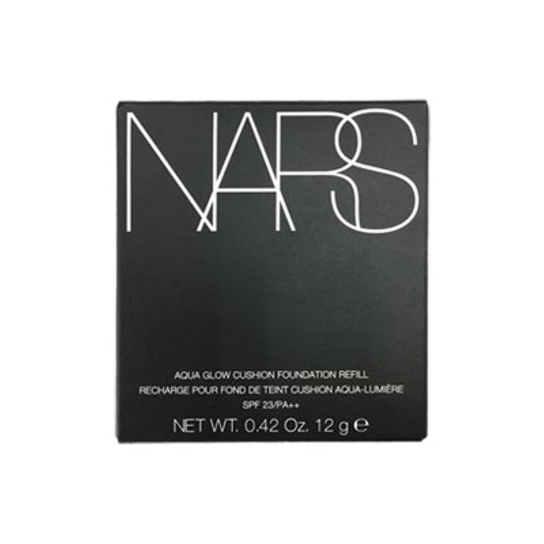 絶対にスペシャリスト名誉あるNARS アクアティックグロー クッションコンパクト レフィル SPF23/PA++ #6801 [並行輸入品]