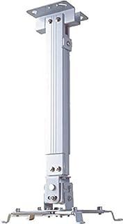 قاعدة/ دعامة سقف لجهاز الاسقاط الضوئي