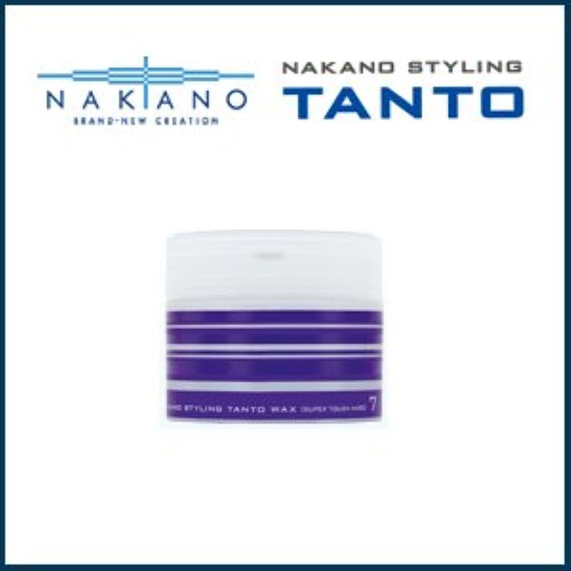 チャートまた明日ねフォーク【X4個セット】 ナカノ タント Nワックス 7 スーパータフハード 90g 容器入り