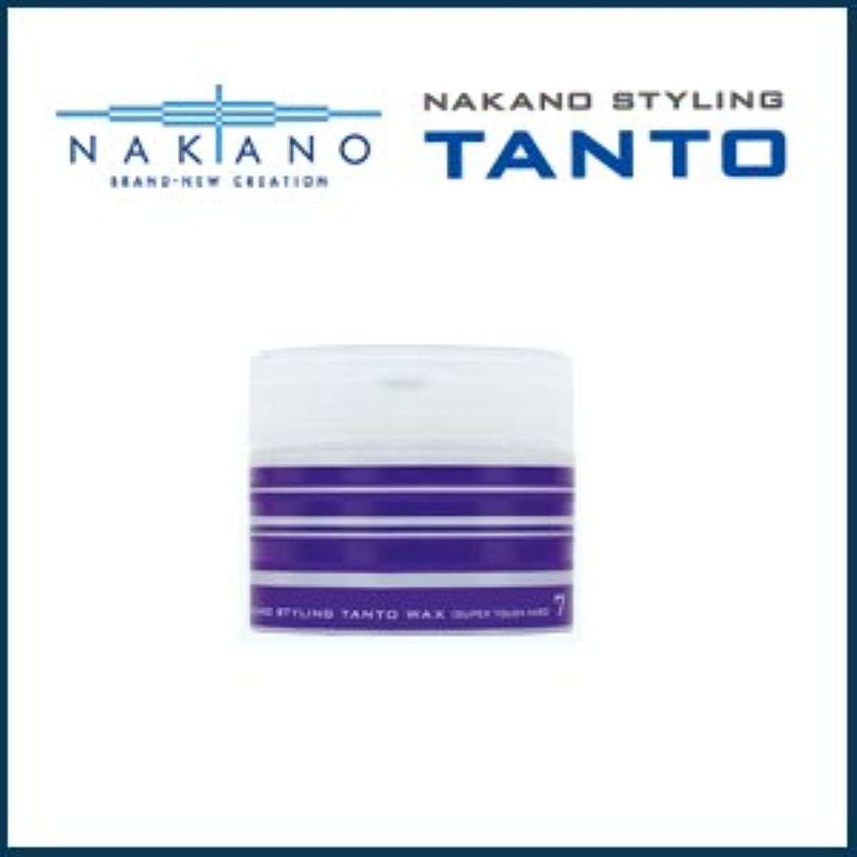 規則性天の睡眠【X4個セット】 ナカノ タント Nワックス 7 スーパータフハード 90g 容器入り