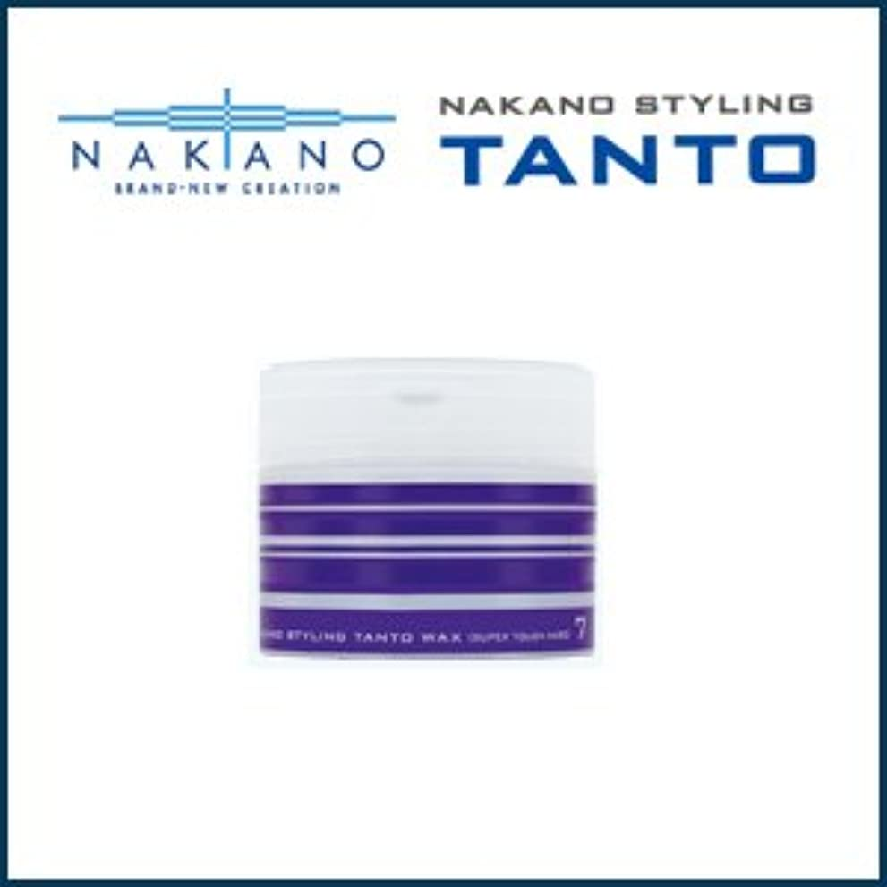 予約舗装委任する【X3個セット】 ナカノ タント Nワックス 7 スーパータフハード 90g 容器入り