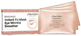 Shiseido BENEFIANCE Instant Fix Mask Eye Wrinkle Smoother
