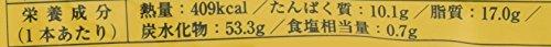 LLCロングライフフーズ『超しっとりコッペパン』