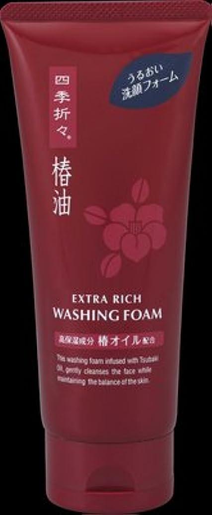 ハイランドスペード投げる熊野油脂 *四季折々椿油洗顔フォーム130G×48点セット (4513574017481)