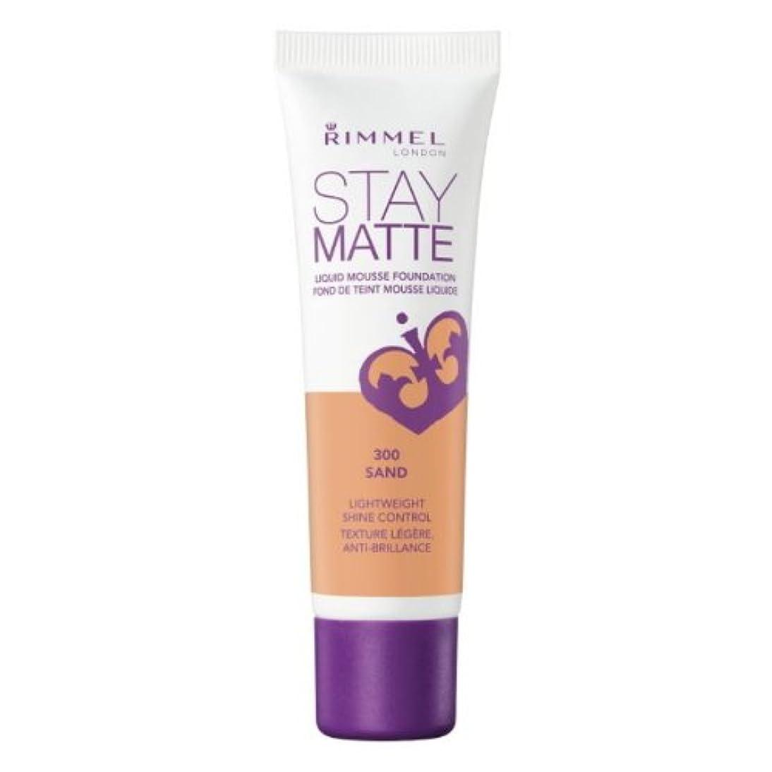 汚れるインカ帝国谷(3 Pack) RIMMEL LONDON Stay Matte Liquid Mousse Foundation - Sand (並行輸入品)
