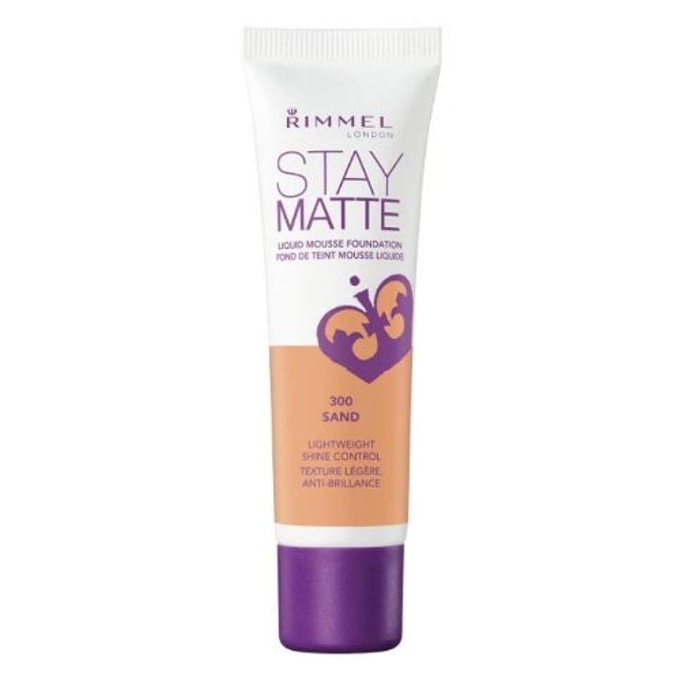 ぬいぐるみ等しい特別なRIMMEL LONDON Stay Matte Liquid Mousse Foundation - Sand (並行輸入品)