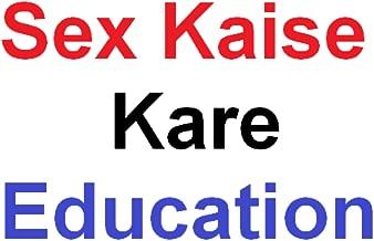 Sex Kaise Kare Education