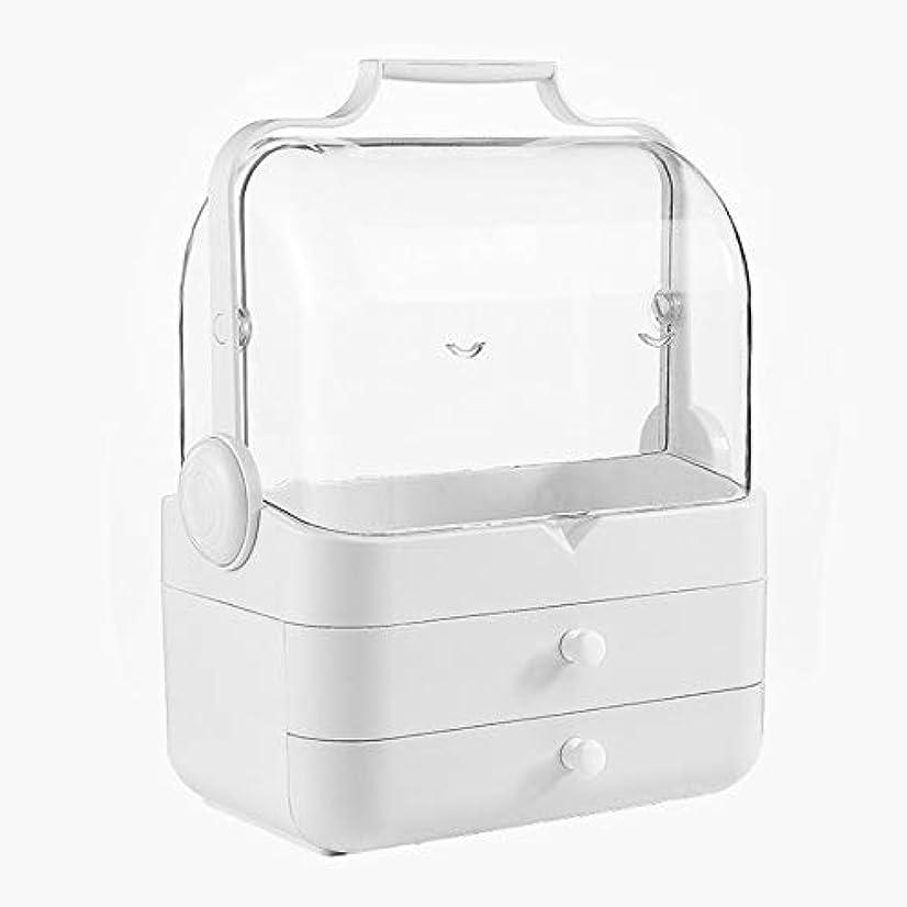 セラフ支援背骨化粧箱、白い大容量フリップ防塵化粧品ケース、ポータブル旅行化粧品ケース、美容ネイルジュエリー収納ボックス