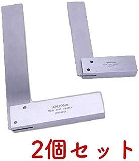 [ルボナリエ] 完全スコヤ スコヤ 定規 ステンレス 直角定規 シンワ測定 cm目盛 完全 墨付け cmメモリ 平型スコヤ 台付 大小 2個セット ケガキ 16cm 8cm