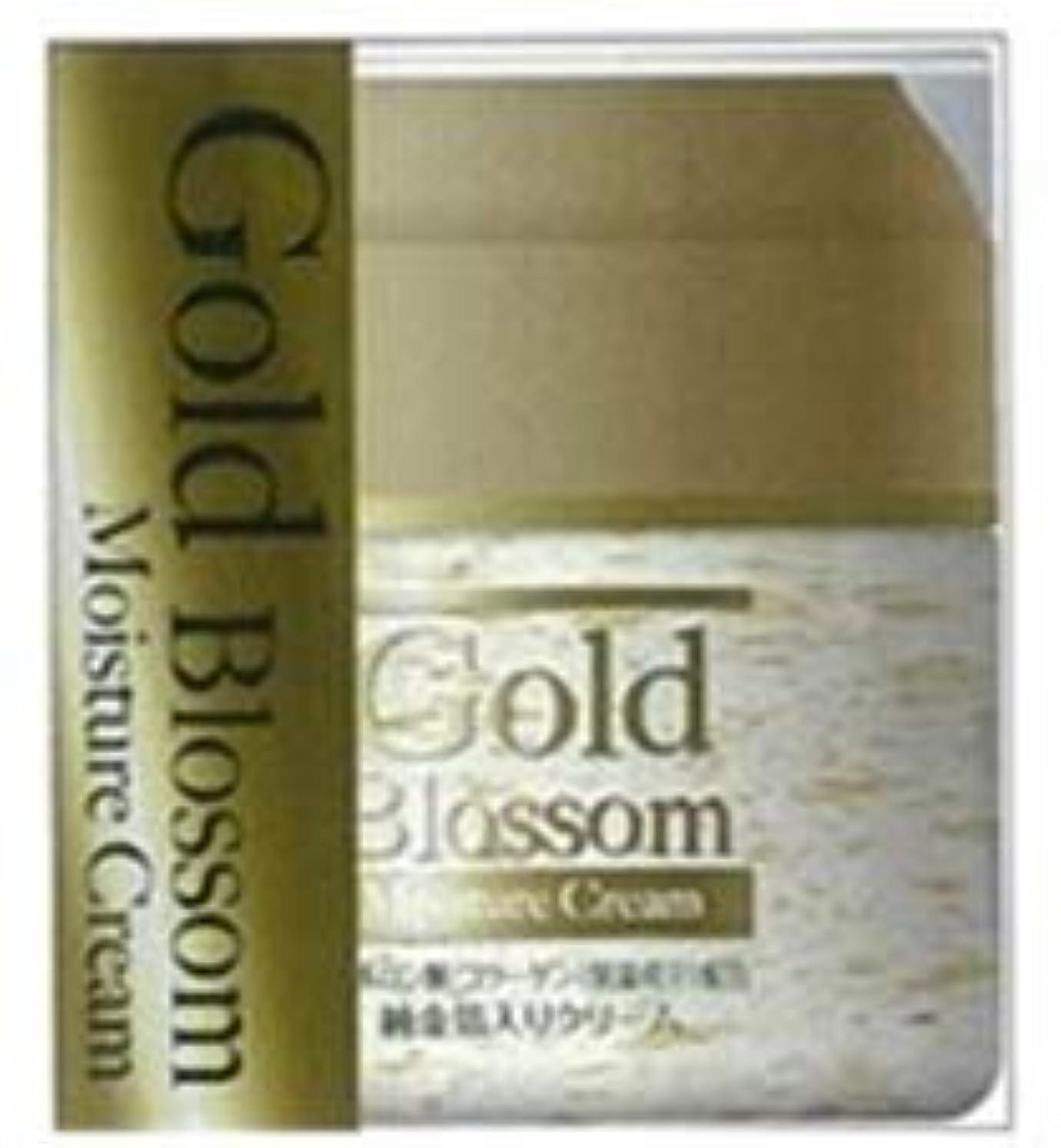 プレート葬儀不承認Gold Blossom 保湿クリーム